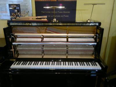 STEINGRAEBER & SOHNE 130-K Piano droit de concert 130 cm