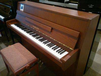 YAMAHA piano droit B1 110 cm  finition merisier