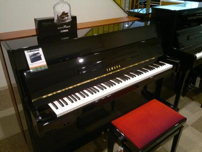 LOCATION d'un piano droit d'occasion 110cm YAMAHA B1-SILENT