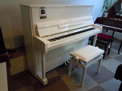 YAMAHA B3e-PWH piano droit d'étude blanc brillant 121 cm