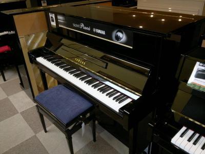 Piano droit d'occasion YAMAHA  B3E-2015  121 cm noir brillant