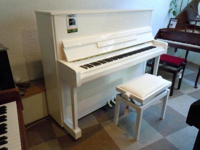 YAMAHA piano droit B3e-SC2-PWH 121 cm avec SILENT finition blanc brillant