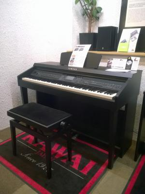 YAMAHA CVP701-B piano arrangeur finition noir