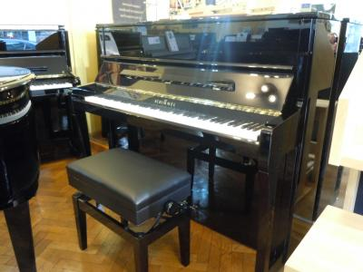SCHIMMEL K-125 TRADITION série KONZERT piano d'Excellence