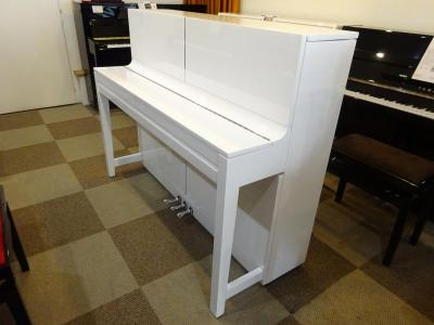 SAMICK piano droit JS-115 cm COSMOS  finition blanc brillant