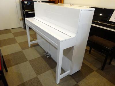 SAMICK piano droit JS-115  COSMOS  blanc