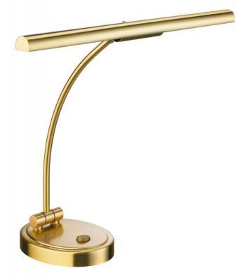 GAL-8428 MENUET Lampe de piano droit - Laiton mat - HALOGENE