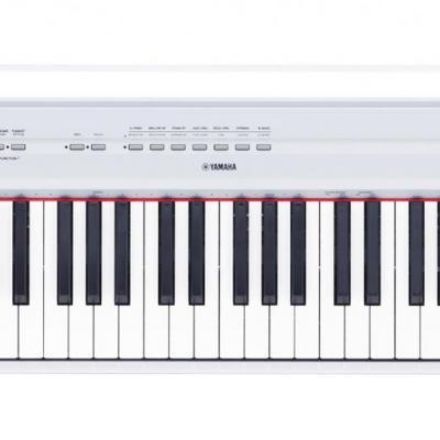 YAMAHA P125-W clavier piano portable blanc satiné (Disponible)