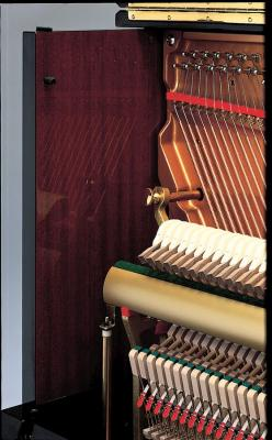 YAMAHA SU7SH2 piano droit de CONCERT avec Silent noir brillant 131 cm