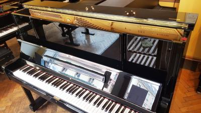 Piano droit d'occasion YAMAHA U1X-4150000   121 cm noir brillant