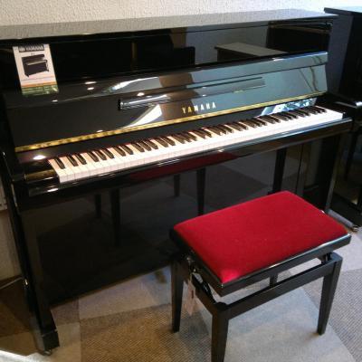 Piano neuf YAMAHA B2-NOIR 113cm (Disponible)